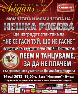 Plakat-Neshka